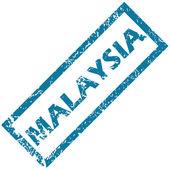 Maleisië rubberstempel — Stockvector