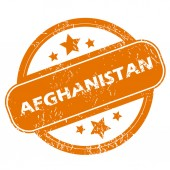 Afghanistan grunge icon — Stock Vector