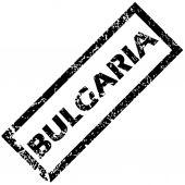 BULGARIA rubber stamp — Stock Vector