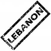 LEBANON rubber stamp — Stock Vector