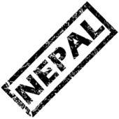 NEPAL stamp — Stock Vector