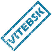 Vitebsk rubber stamp — Stock Vector