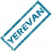 Yerevan rubber stamp — Stock Vector
