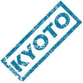 Kyoto gummistämpel — Stockvektor