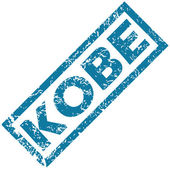 Kobe rubber stamp — Stock Vector