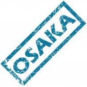 Osaka rubber stamp — Stock Vector
