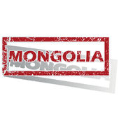 Mongolia outlined stamp — Stock Vector