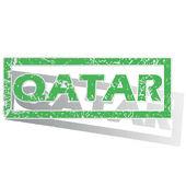Green outlined Qatar stamp — ストックベクタ