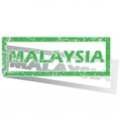 Green outlined Malaysia stamp — Stock Vector
