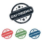 Round city Zaporizhia stamp set — Stock Vector