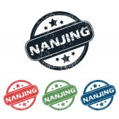 Round Nanjing city stamp set — Stock Vector
