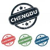 Round Chengdu city stamp set — Stock Vector