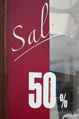 Sale at discount — Stock Photo