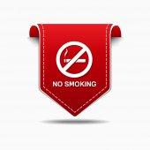 No Smoking Sign Icon Design — Wektor stockowy