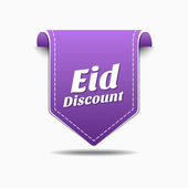 Eid Discount Icon Design — Stock Vector