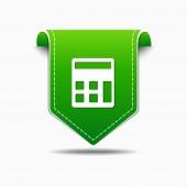 Calculator Icon Design — Vecteur