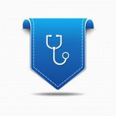 Stethoscope Icon Design — Stock Vector