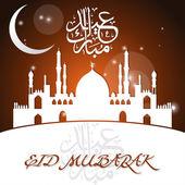 Eid-Ul-Fitr Greeting Card — Stock Vector