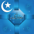 Ramadan Kareem Greeting Card — Stock Vector #75422147