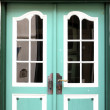 Close-up of doors.. — Stock Photo #56907023