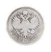 Old russian silver rubl  — Stock fotografie
