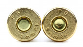 Couple of bullets isolated on white background — Stock Photo