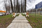 Memorial Park at the station Ashukinskaya — Stock Photo