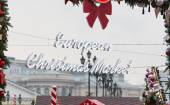 European christmas market — Stock Photo
