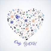 Watercolor heart Only You — Stock Vector
