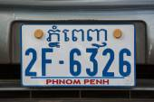 A licence or registration plate from a Cambodian car — Stock Photo