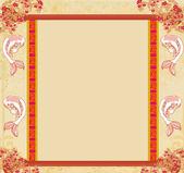 Japanese koi vintage frame — Stock Vector