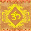Om symbol - vintage artistic background — Stock Vector #57007383