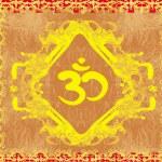 Om symbol - vintage artistic background  — Stock Vector #57007383