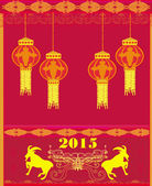Year of the goat, Chinese Mid Autumn festival — Stock Vector
