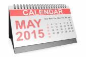 April 2015, desk calendar — Stock Photo