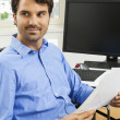 Man sitting in the office — Stock Photo #61431589
