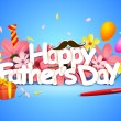 Happy Fathers Day wallpaper background — Stock Vector #74658273