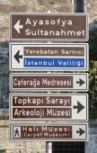Direction signs for touristic places in Sultanahmet district of — Stock Photo