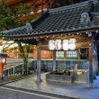 Yasaka Shrine main gate's purification fountain in Kyoto, Japan — Stock Photo #66817815