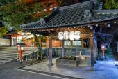 Yasaka Shrine main gate's purification fountain in Kyoto, Japan — Stock Photo