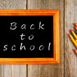 Back to school. Frame and pencils. — Stock Photo #51915385
