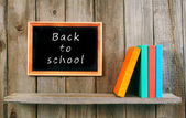 Back to school. Books on wooden background. — Φωτογραφία Αρχείου