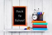 Back to school. Frame. Books and school tools . — Stock Photo