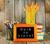 Okula dönüş. kitap ve okuldan araçları. — Stok fotoğraf
