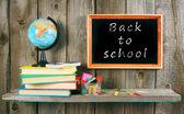 Back to school. Books and school tools . — Φωτογραφία Αρχείου