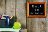 Writing-books, apple and school tools. — Φωτογραφία Αρχείου