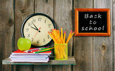 Back to school. Watches and school tools . — Stockfoto