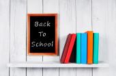 Back to school. Multi-coloured books. — 图库照片
