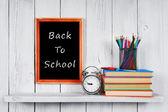 戻って学校へ。フレーム。書籍や学校のツール. — ストック写真