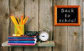 本を書くと学校のツール. — ストック写真